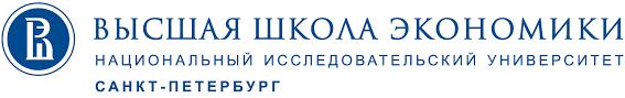 НИУ ВШЭ г. Санкт-Петербург