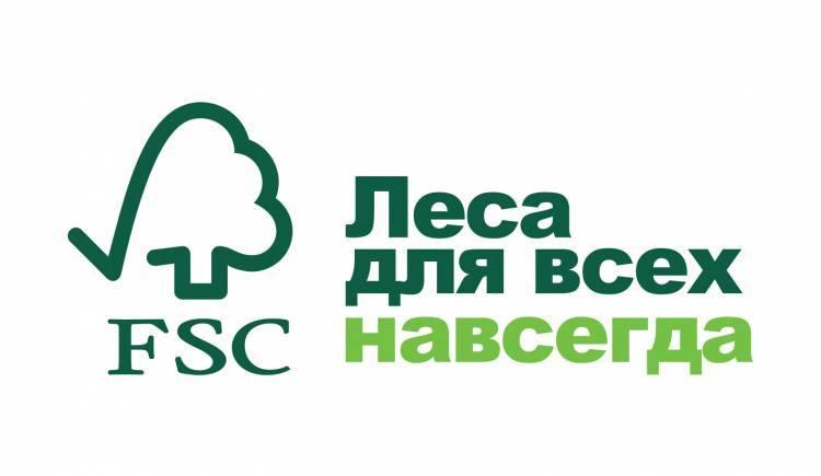 Лесной попечительский совет (FSC)